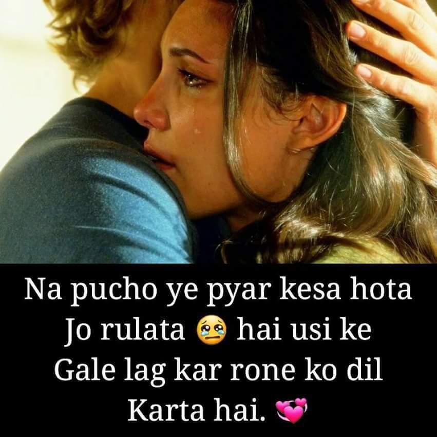 Sad & Love Shayari, Status & Quotes -Hindi Shayari for Android - APK
