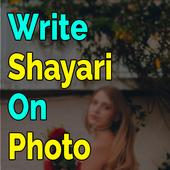 Photo par Shayari Likhe - Photo Shayari Maker App icon