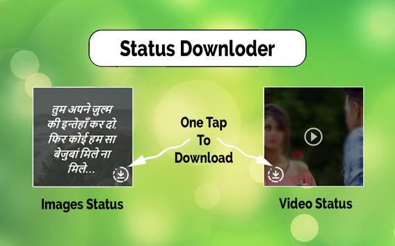 Status Downloader poster