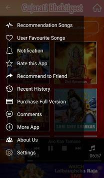 700+ ગુજરાતી ભક્તિ ગીતો screenshot 5
