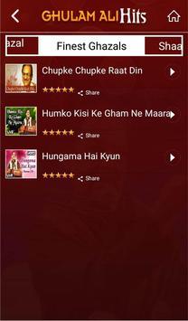 Ghulam Ali screenshot 2
