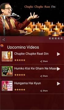 Ghulam Ali screenshot 3