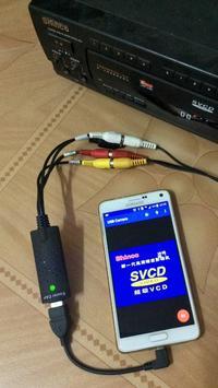 USB Camera screenshot 3