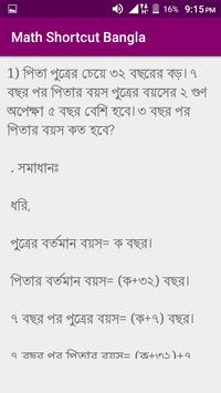 Math Shortcut Bangla screenshot 3