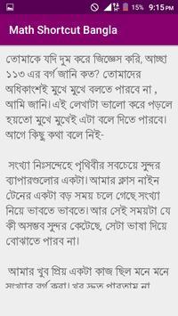Math Shortcut Bangla screenshot 4