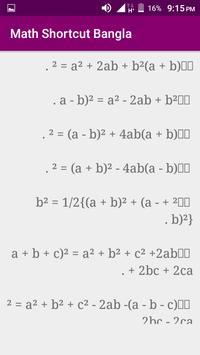 Math Shortcut Bangla screenshot 5