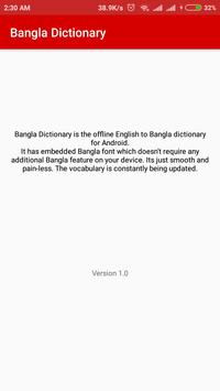 Bangla Dictionary screenshot 5