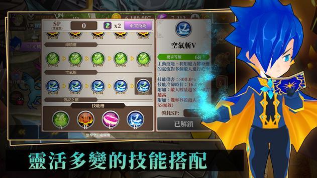 无尽之旅:黑帝斯之剑 - 日系二次元休闲放置型RPG 截图 5
