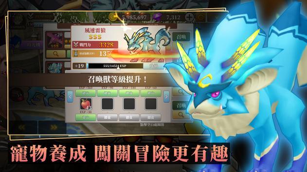 无尽之旅:黑帝斯之剑 - 日系二次元休闲放置型RPG 截图 6