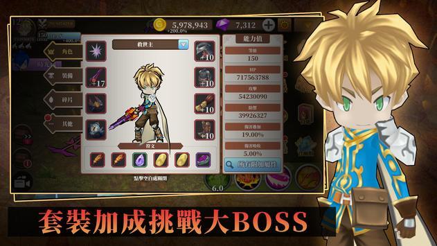 无尽之旅:黑帝斯之剑 - 日系二次元休闲放置型RPG 截图 1