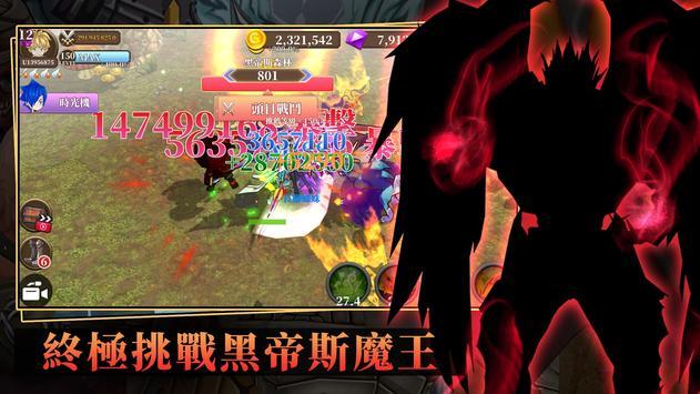 无尽之旅:黑帝斯之剑 - 日系二次元休闲放置型RPG 截图 2