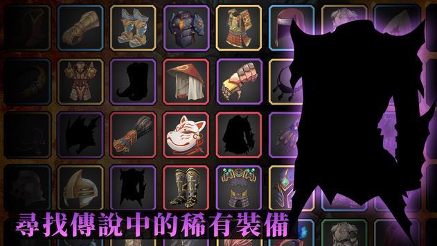 无尽之旅:黑帝斯之剑 - 日系二次元休闲放置型RPG 截图 3