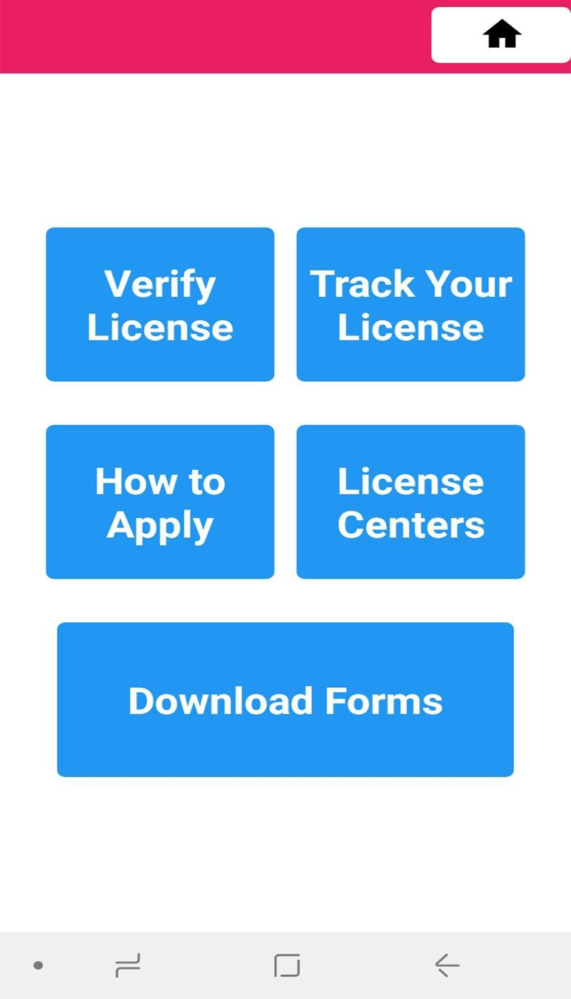 Punjab Driving License Online Verification for Android - APK