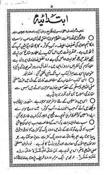 Aab-e-Kausar poster
