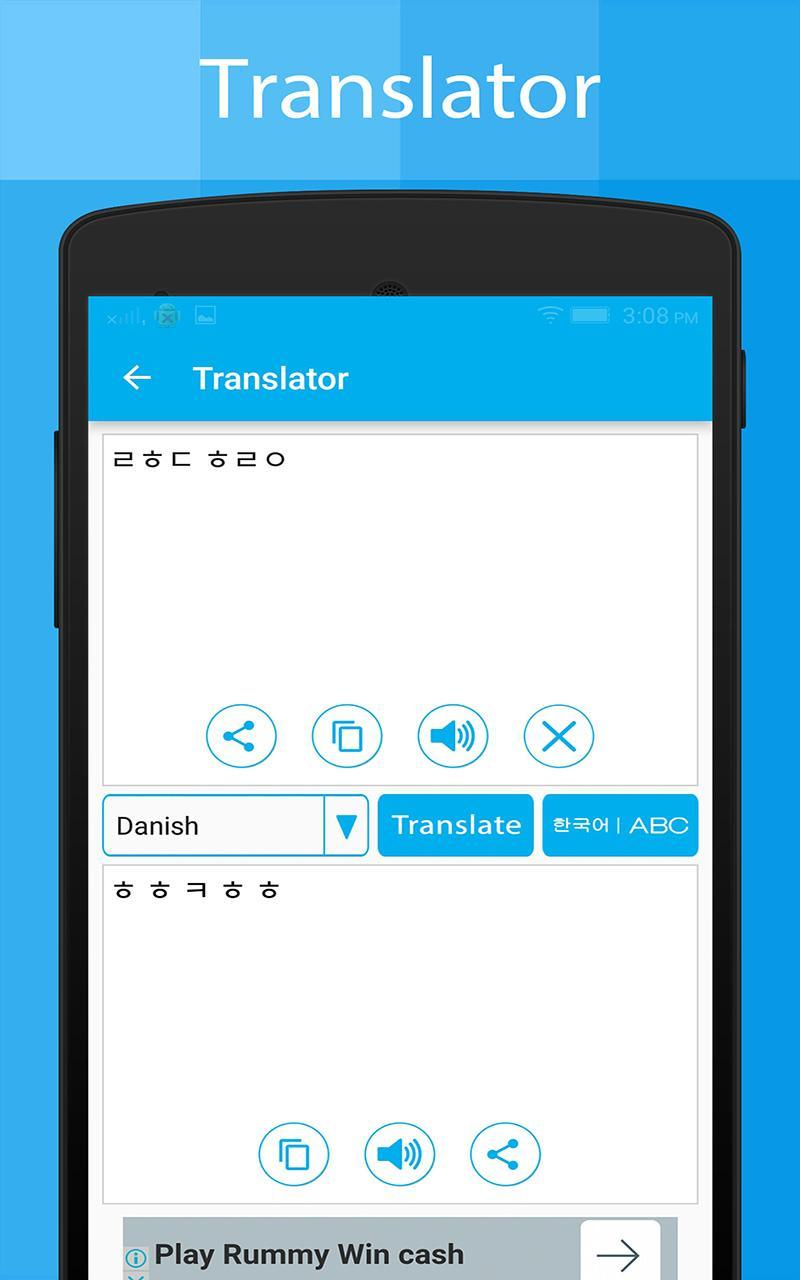 Korean Keyboard and Translator for Android - APK Download