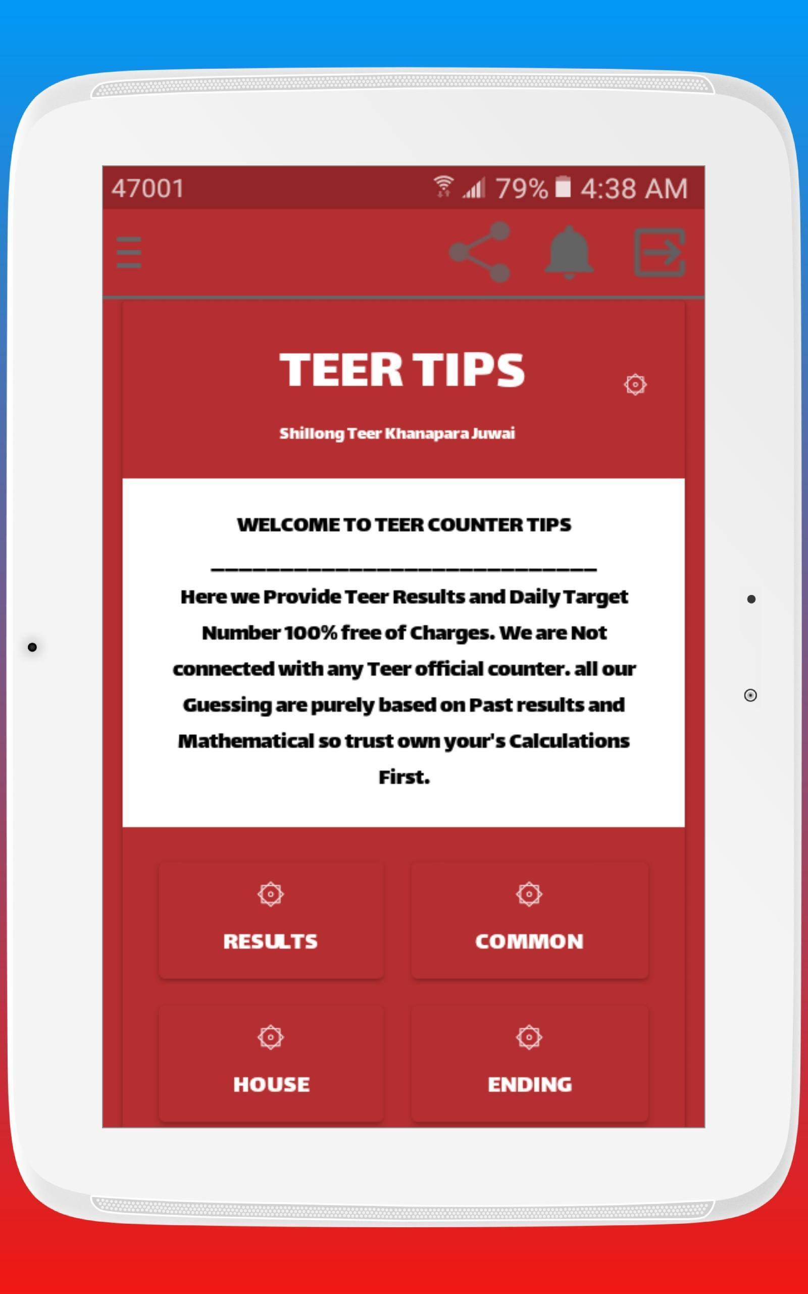Teer Tips for Android - APK Download