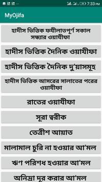 আহলুসসুন্নাহ_ahlussunnah screenshot 2