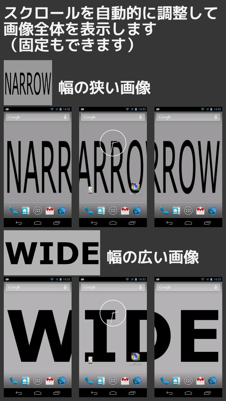 Android 用の 壁紙切替ますたー Apk をダウンロード