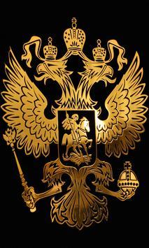 Тест по русскому языку poster