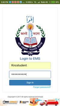 EMS Login screenshot 2