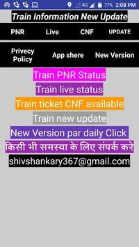 pnr status live train status & indian rail info screenshot 1