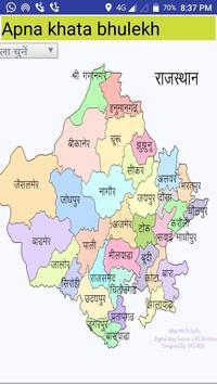 Rajasthan ration card: Bhamashah screenshot 2