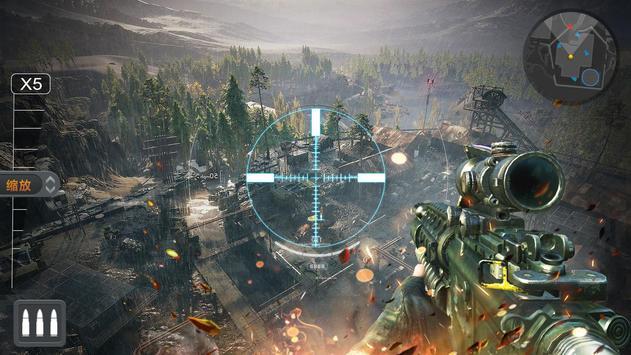 3D Sniper Shooter Legend screenshot 2