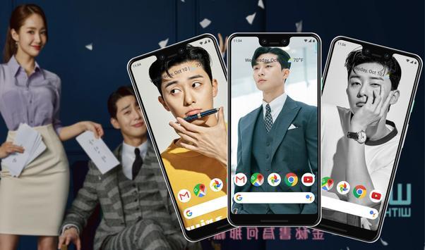 Park Seo Joon Wallpaper HD screenshot 4