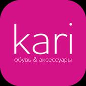 Kari icon