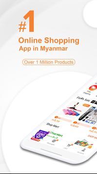 Online Shopping App In Myanmar - Shop.com.mm पोस्टर