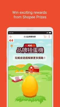 Shopee 4.4 Mega Shopping Day screenshot 3