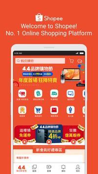 Shopee 4.4 Mega Shopping Day poster