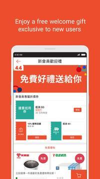 Shopee 4.4 Mega Shopping Day screenshot 7