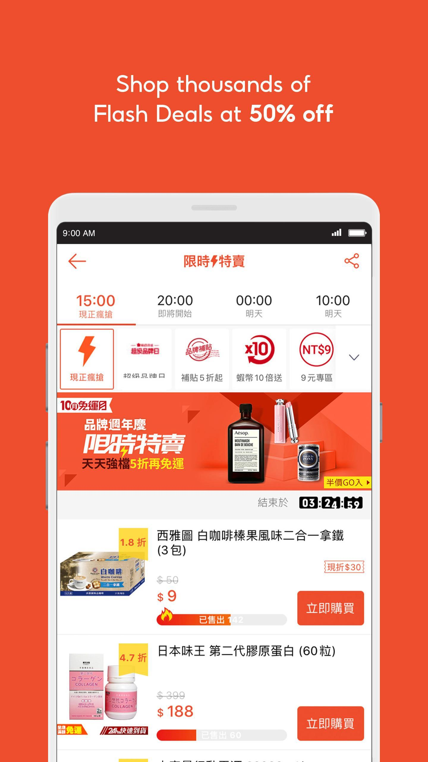 Shopee 10 10 Brands Festival For Android Apk Download
