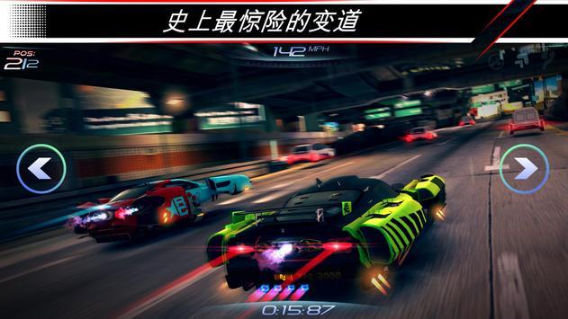 赛车齿轮 (Rival Gears Racing) 海报