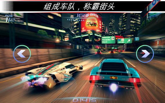 赛车齿轮 (Rival Gears Racing) 截图 10