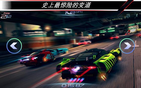 赛车齿轮 (Rival Gears Racing) 截图 16
