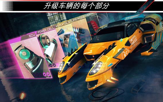 赛车齿轮 (Rival Gears Racing) 截图 22