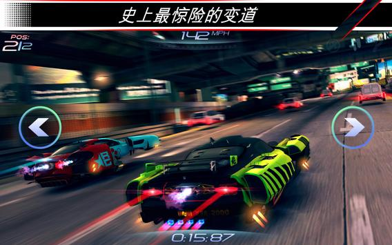赛车齿轮 (Rival Gears Racing) 截图 8