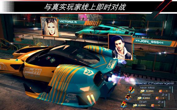 赛车齿轮 (Rival Gears Racing) 截图 9