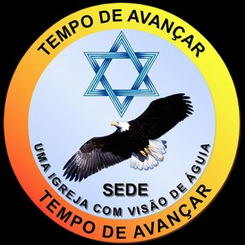 Tempo de Avancar Fortaleza poster