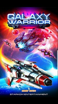 Galaxy Warrior: Alien Attack screenshot 4
