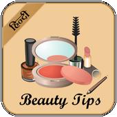 Beauty Tips Hindi ícone