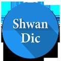 Shwan Dictionary