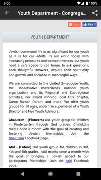 Congregation Etz Chaim screenshot 2