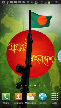 Bijoy LWP poster