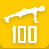 100 отжиманий курс тренировок. Мощная грудь и руки иконка