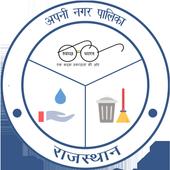 Apni Nagar Palika SI icon