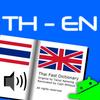 Thai Fast Dictionary иконка