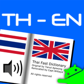 Thai Fast Dictionary icon